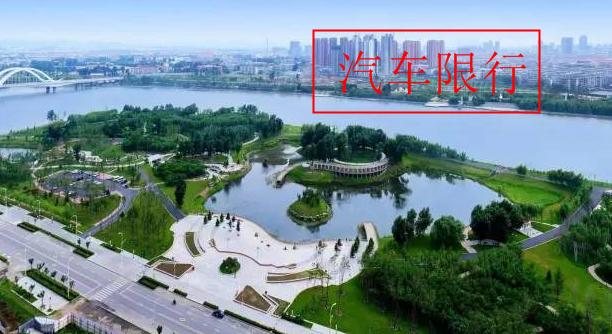 2021年过年期间辽阳市汽车限行限制机动车行驶区域、限行路段、限行制度规定