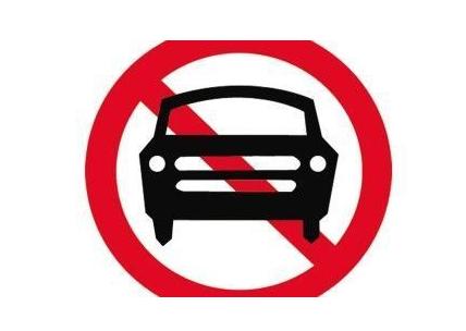最新2021阜新市划定机动车及非道路移动机械低排放区、限行时间、限行区域通知