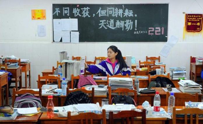 中科院院士建议取消高三备考制 把微积分引入高中进行高考改革