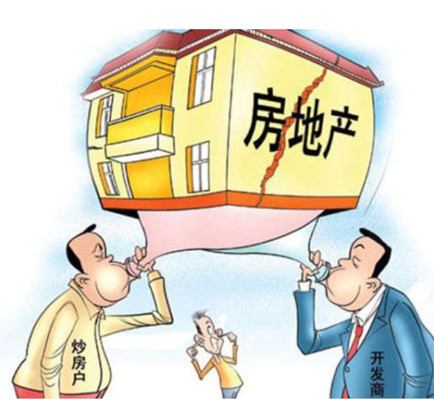 上海楼市调控再升级 住房不封顶银行不予放贷