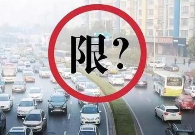 注意!2021年龙岩市城区部分区域限行、限行时间、限行制度最新通知