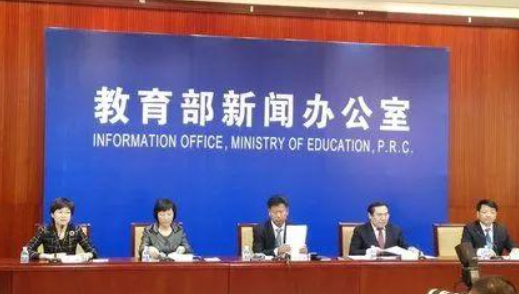 教育部称将中医药文化纳入义务教育 促进健康水平培养中医药人才