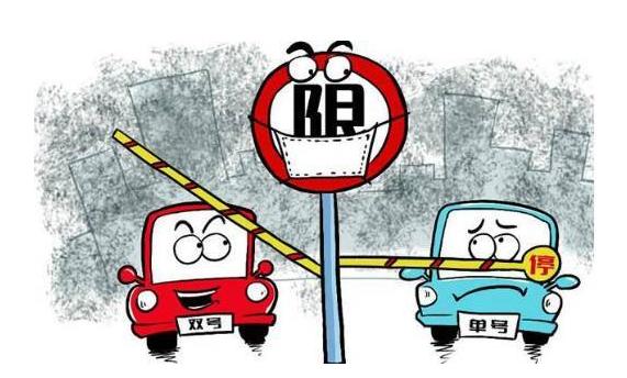 池州市2021年新年期间主城区汽车限行、限行区域、限行最新通知