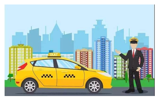 建议创新工作举措维护公共安全 地方性法规设置出租车司机户籍门槛被叫停