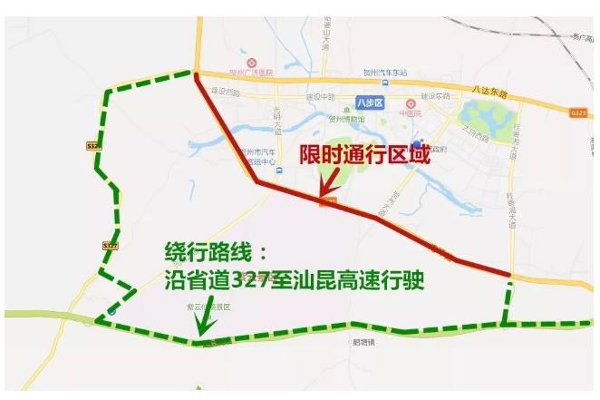 贺州市2021年城区新增货车限行区域、限行时间、限行车辆最新通知