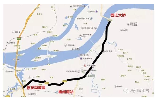 梧州市2021年汽车限行交通管理限行、限行区域、限行制度最新相关通知