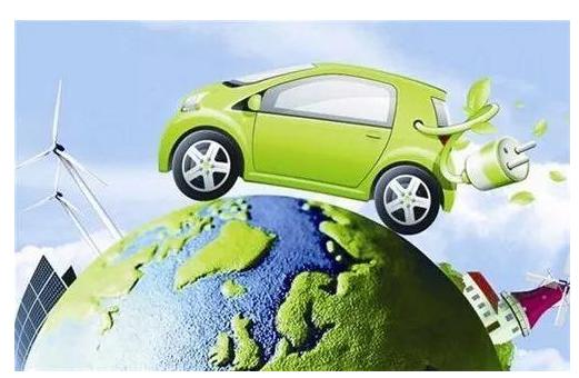 电动汽车的安全问题高度关注 新能源汽车相关的一些法律法规还亟待进一步完善