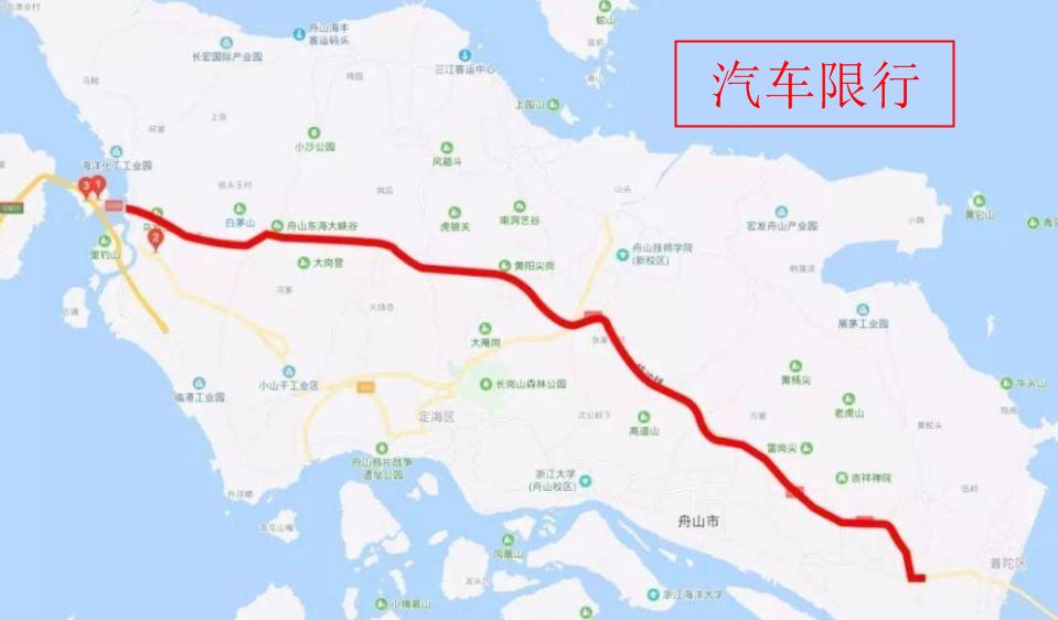 舟山市2021汽车限行制度、限行区域、限行时间最新通告
