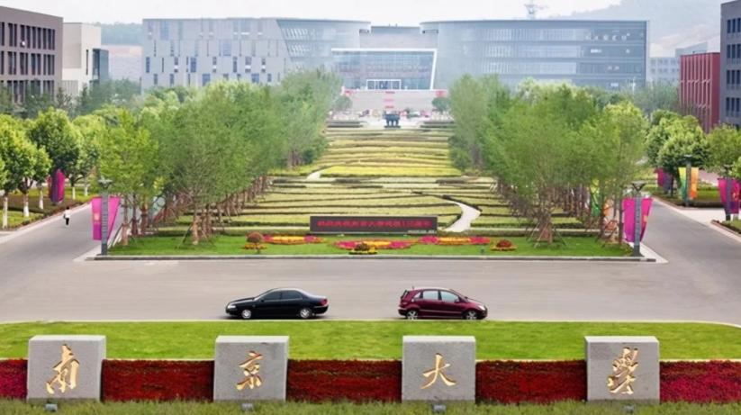 江苏高等教育竞争力全国第二 江苏大学是领头羊
