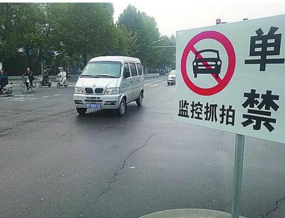 淮南市2021年出租车实行车辆牌照尾号单双号限行、限行制度、限行时间最新告示