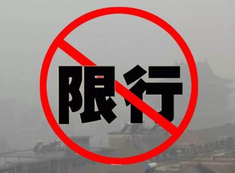 淮北市2021春节期间机动车污染防治限行、限行时间、限行范围最新通知