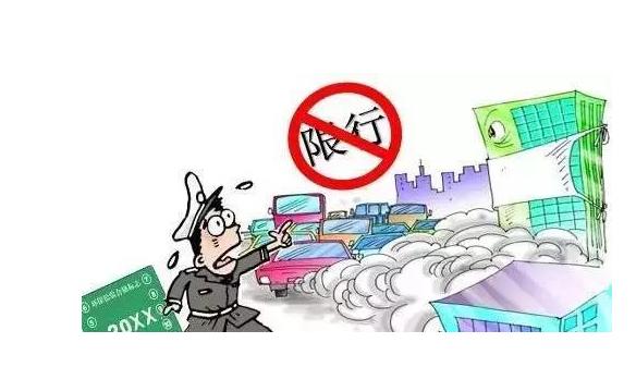 宿迁市2021年汽车限行最新限行规则、限行时间、限行车辆最新通知