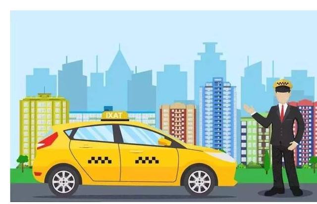 人大代表认为地方性法规存在就业歧视 地方性法规设置出租车司机户籍门槛被叫停