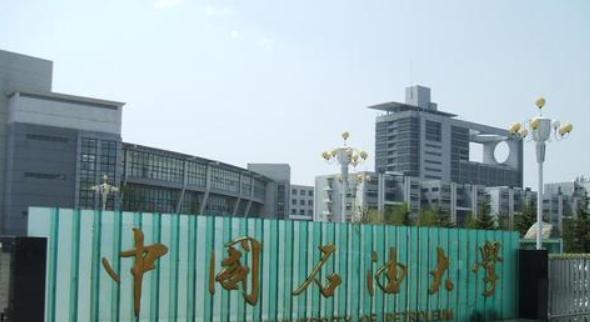 国际化都市青岛五大名校 实力强劲知名度高