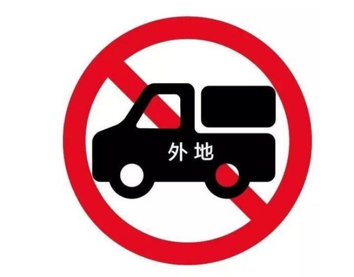 常德市2021年交通管理汽车限行、限行范围、限行车辆最新通知