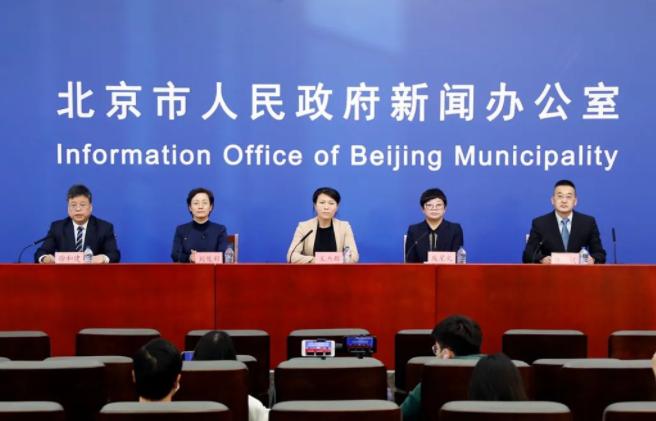 在北京过年的你有福啦 春节元宵节一大波文化活动来袭