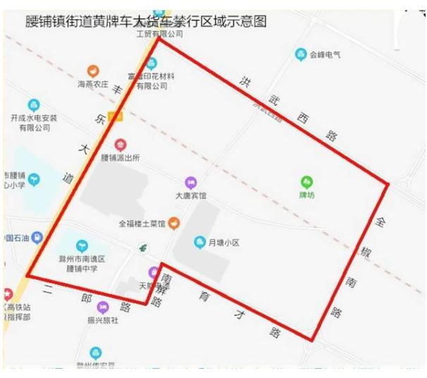 滁州市2021年元宵节期间汽车限行制度、限行区域、限行时间最新通知