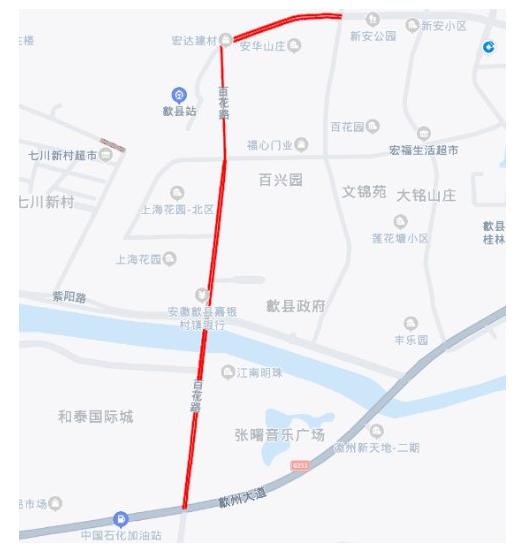 黄山市2021年汽车限行规定、限行时间、限行区域最新告示