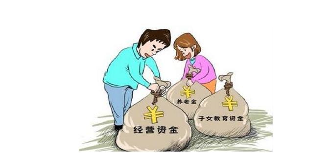 科学理财规划的基础准备 中产家庭怎样理财更合适
