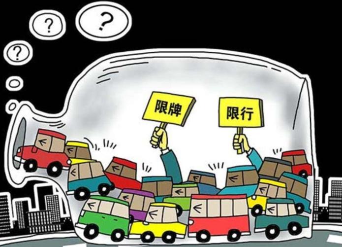 漳州市2021年中心城区汽车限行规定、限行区域、限行时间最新通告