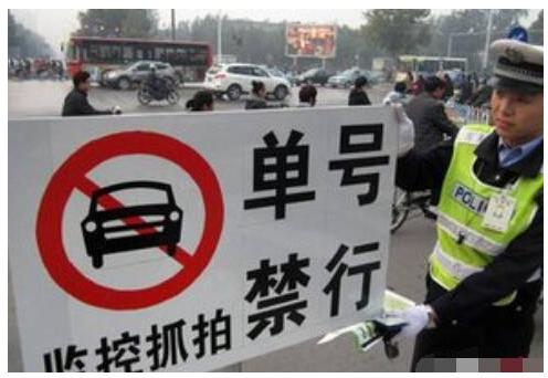 莆田市2021元宵佳节期间汽车限行制度、限行车辆、限行区域最新全面告示