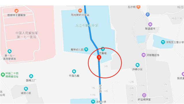 九江市2021工作返程期间相关汽车限行告示、限行区域、限行时间最新详细制度