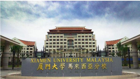 对外发展学习永无止境 盘点名校海外校区中国学生能否就读