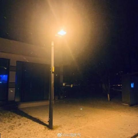 2021年北京第一场雪如约而至!北京2021年首场雪