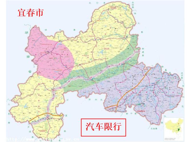 宜春市2021元宵节期间大货车限时禁行限行、限行时间、限行路段最新公示