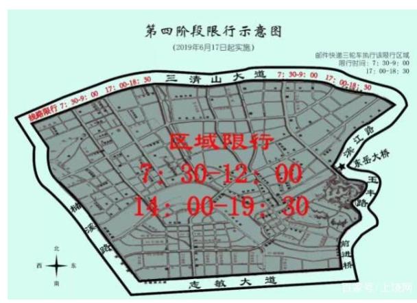 上饶市2021中心城区三轮载货车限行措施、限行路段、限行时间最新通报