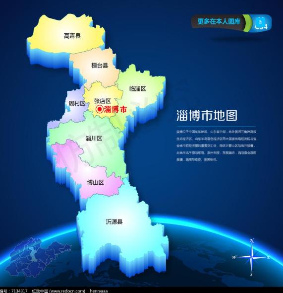 淄博市2021年调整货运车辆禁行限行汽车限行、限行车辆、限行时间最新公示