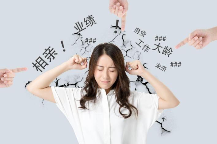 可能会造成更多心理压力 长时间工作女性易患抑郁症