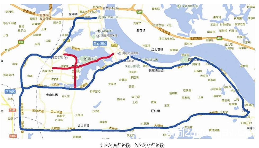 黄石市2021中心城区货车限行制度、限行路段、限行时间最新全面通报