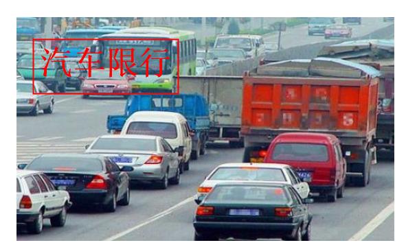 十堰市2021年元宵节假日期间汽车限行制度、限行车辆、限行路段最新告示