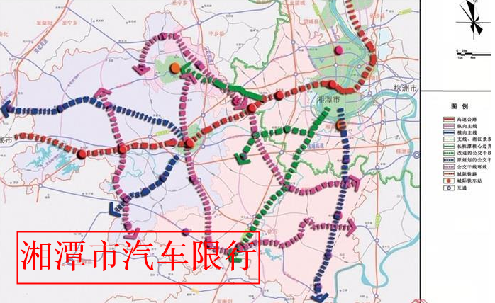 2021年湘潭市单双号限行规则最新通知 湘潭市城区限行车辆违规处罚制度