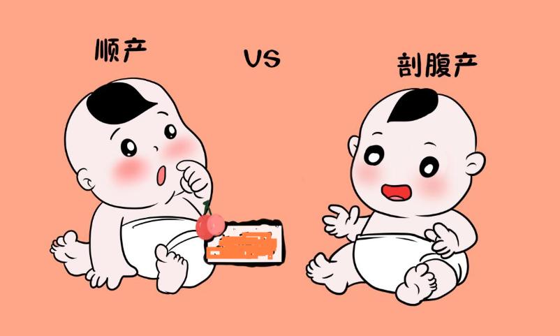 剖腹产宝宝与顺产宝宝有哪些区别 剖腹产的指南准妈妈须知