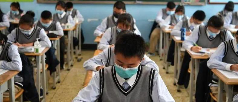 2021年新学期中小学教育教学工作介绍 主要是要做好以下八个方面