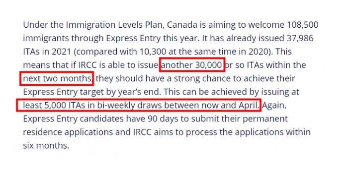 加拿大2021年度移民大规模邀请仍在预期之中 移民局或将临时放宽PR申请门槛
