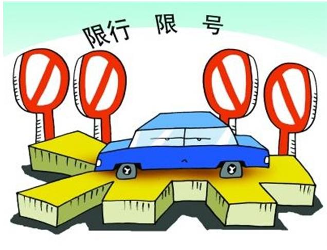 天津市机动车限行交通管理措施 天津市外埠号牌车辆2021年限行限号最新制度
