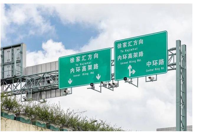 上海市外地新能源车限行限号2021最新制度 上海市禁止外省市机动车小客车通行