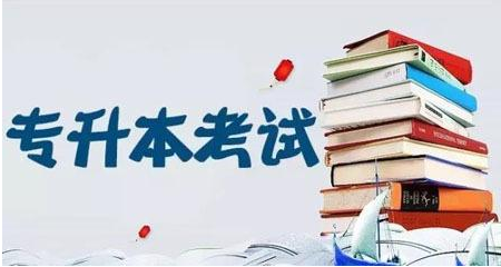 陕西统招专升本考试考场分布