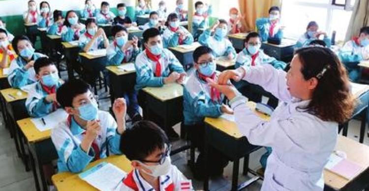 2021年最新中小学校园防疫热点 学生开学要做好防疫措施
