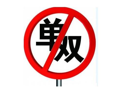 南京市外地车限行限号最新区域 南京市2021年交通管制通告