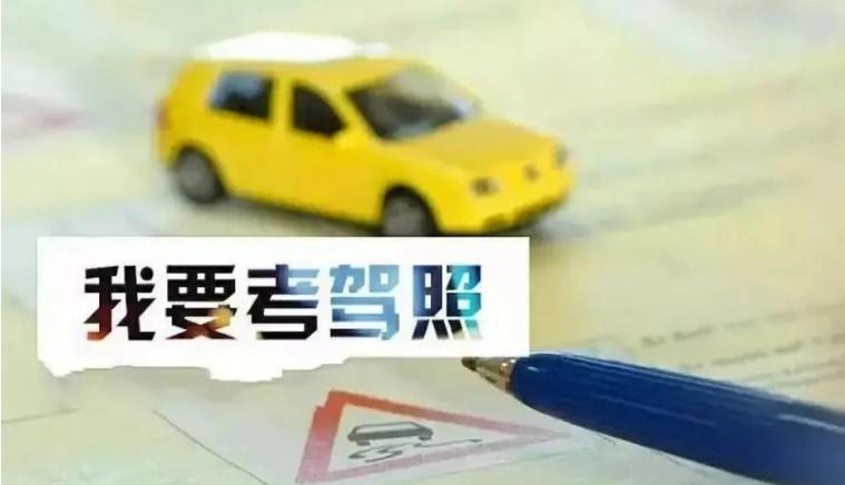 机动车驾驶员培训服务恢复 货运司机从业资格考试本月起取消