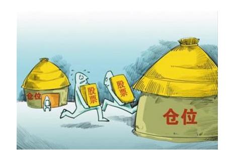【调仓换股】三大行业9天逆市吸金逾42亿元 机构称急跌后资金建仓意愿正在增强!