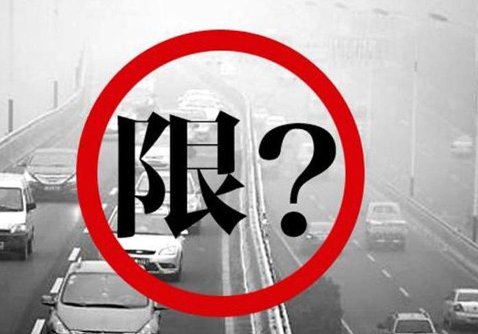 哈尔滨市最新单双号限行限号制度2021 哈尔滨市重污染天气机动车限行路段通知