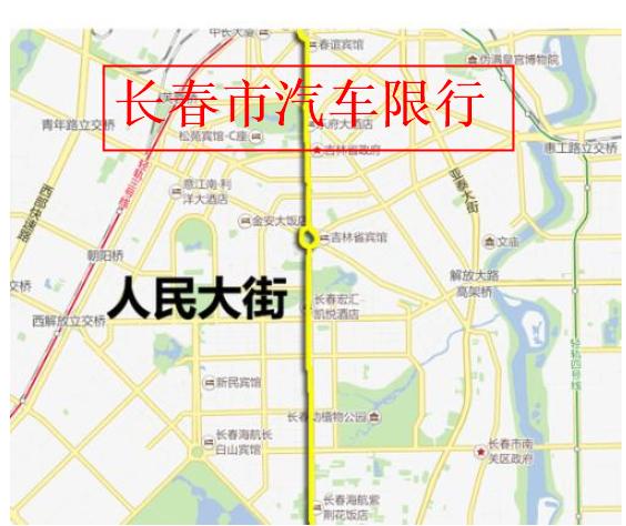 长春市机动车限行限号2021年最新制度 长春市区内皮卡车限行措施