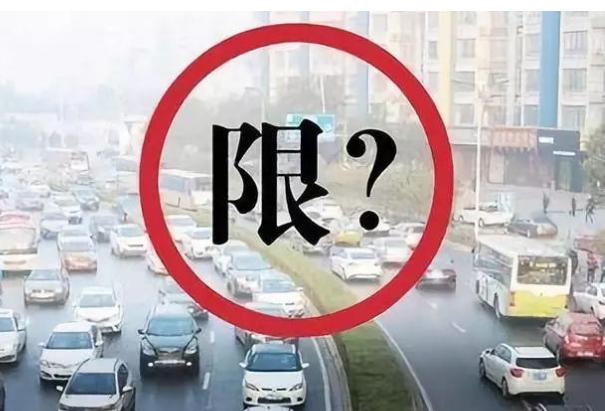 昆明限号限行2021年最新通知 昆明主城区载货汽车限行规定政策