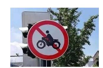 常州市限行限号2021年最新通知 常州市号牌摩托车限行区域调整