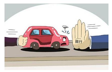 昌平限行限号2021最新通知 昌平封闭货车限行区域以及限行车辆上路怎么处罚规定